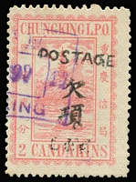 Lot 1183:1895 Postage Due 2ca rose-red, SG #M8, Cat £1,000.