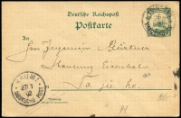 Lot 1540:Postal Card: 1901 Yacht 5pf commercially used from Tsingtau with 'KAUMI' transit cds in 1902. HG #1.