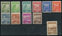 Lot 1544 [2 of 2]:1943-44 Sumatra Pictorials SG #15-26, very lightly mounted, Cat £95. (12)