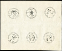 Lot 1287 [3 of 4]:Perth Empire Games: complete group of 25 pictorial datestamps on 4 plain sheets of paper (each approx 21x17cm). These appear to be a set of proof strikes. (4 items)