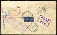 Lot 327 [2 of 2]:1953 Produce Food 3d & 3½d se-tenant strips of 3, plus ½d Roo, 4d Koala & 9d Platypus paying 2/- airmail rate + 9d registration on 1953 (Feb 11) First Day cover to England, various RTS/instructional handstamps, flap fault.