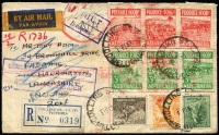 Lot 327 [1 of 2]:1953 Produce Food 3d & 3½d se-tenant strips of 3, plus ½d Roo, 4d Koala & 9d Platypus paying 2/- airmail rate + 9d registration on 1953 (Feb 11) First Day cover to England, various RTS/instructional handstamps, flap fault.