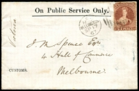 Lot 1624:1867 (Sep 17) 'On Public Service Only' envelope with 6d brown Chalon (fault) tied by Wellington duplex, 'Customs' imprint at lower left and on reverse pink 'CUSTOMS/(Coat of Arms)/NEW ZEALAND' embossed flap and fair MELBOURNE arrival cds in blue, roughly opened.