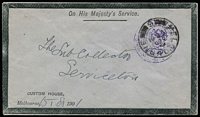 Lot 1124 [1 of 5]:Trade & Customs: [1] 1901 (Aug 16) violet Department frank on OH(is)MS Custom House mourning envelope to Serviceton (fine backstamp). Roughly opened. [Unrecorded in Steig & Watson], [2] 1899 (Jun 6) Department frank on OHMS long cover to Kogorah (b/s, also Sydney backstamp), few tone spots. (ex Perry); [3] 1900 (Nov 29) Dept of Trade & Customs frank on 'NOTICE' card advising addressee of arrival ex Belle from Hamburg with cargo of salt, cement, etc, signed by the 'Landing Waiter' at Shed No. 6, (Victoria) Dock; [4] 1900 (Jul 29) Department frank on 'NOTICE' card advising addressee of arrival of 'Melbourne' ex New York with cargo of maize, signed by 'Landing Waiter', No. 6 Shed (Victoria) Dock; [5] 1901 (Nov 23-ERD) Department violet frank on long envelope to Sydney overstruck with 'MELBOURNE' cds, (ex Perry), (Steig & Watson #250). (5)