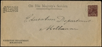 Lot 680:1918 1½d Brown KGV Sideface Solid 'OS' OHMS long envelope for Education Department, Melbourne, used. Scarce.
