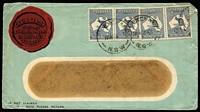 Lot 526 [1 of 2]:2½d Indigo x4 (2 pairs) on 1915 (Mar 13) Multicoloured window envelope for Chas. R. Barton, Customs Agent, Sydney. Despite small blemishes and missing flap this is still a very desirable cover. [This is the quadruple rate to a non-British Commonwealth country] Plus later Chas R Barton window envelope franked with KGV 1d, 2d & 3d [paying the triple rate of 6d], evidence of bulky contents. (2)