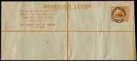 Lot 1120 [1 of 2]:1917 4d Long format registered envelope CTO 'PORT MORESBY/20APR22/PAPUA', some flap damage, nevertheless a very scarce item, HG #C2.