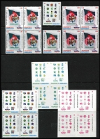 Lot 78:Cricket - Bangladesh: 1999 Cricket World Cup set (incl M/S), plus 8t (three blocks of four including issued stamps, plus imperf Proofs showing red & black colours & imperf Proofs showing yellow & blue colours), 10t (two blocks of 4 showing different background colours). (22 & M/S)