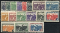 Lot 1541 [2 of 2]:1930-31 Revolution set to 20p. SG #592-609, Cat £650+. (18)