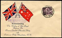 Lot 864 [3 of 4]:Hawker (John) 1947 1d Princess illustrated unaddressed covers each with added cachet by John Hawker, and with relevant postmark incl 'Elizabeth Town, Tas', 'Windsor, Vic'. (4)