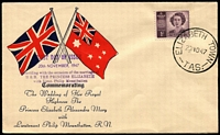 Lot 864 [1 of 4]:Hawker (John) 1947 1d Princess illustrated unaddressed covers each with added cachet by John Hawker, and with relevant postmark incl 'Elizabeth Town, Tas', 'Windsor, Vic'. (4)