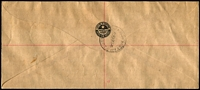 Lot 867 [2 of 2]:PMG's Department 1945 Gloucester set on registered OHMS/PMG Dept long unopened envelope to India, with 'C/72' Bombay Censor octagonal handstamp applied. Minor blemishes.