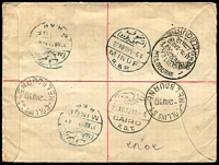 Lot 927 [2 of 4]:1930 (2 Aug) First day of increased postage rates matching registered flight covers comprising international (to Egypt) & local (Melbourne) to Qld. Each cover has at least 8 backstamps. Minor blemishes. (2)