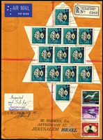 "Lot 1027 [1 of 2]:1970 (Nov 10) registered airmail cover to Israel with attractive philatelic franking and handstamped 'Inspected/and Safe for/Transmission' with 'POSTMASTER/ COCOS (KEELING) ISLANDS AUST.' handstamp beneath (and signed), green customs label, Sydney & Jerusalem arrival backstamps. Accompanied by a photocopy of a PMG's Department notice stating ""Following explosions in aircraft carrying mail to Israel security aspects of acceptance of air mail to that country are being strengthened...."". Rare anti-terrorism mail. (2 items)"