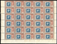 Lot 50 [1 of 3]:World Mauritius 1948 Stamp Centenary (50 sets on large blocks) range of low values in part sheets (with some perf separating) or blocks, etc from Bech. Protectorate, Northern Rhodesia, Nyasaland, Seychelles, also PNG 1980 South Pacific Festival of Arts (20 strips in 2 sheets). Generally fine. (100s)
