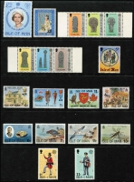 Lot 479 [2 of 3]:Isle Of Man 1973-87 Collection on 27 Hagners incl 1973-75 Picts (22) complete to 1987 Douglas, plus 1980 80p Booklet, Postage Dues 1973 (8), 1973a (8), 1975 (8), 1982 (8). (370+, 8 M/Ss, booklet & 3 FDCs).