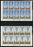 Lot 421 [2 of 3]:1954-65 Pictorials in imprint corner blocks of 4, 1977 Nauru House, 10 sets in imprint/Plate No blocks, 1978 Provisionals 10 sets in imprint/Plate No. blocks. Retail $250+. (100)