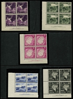 Lot 421 [1 of 3]:1954-65 Pictorials in imprint corner blocks of 4, 1977 Nauru House, 10 sets in imprint/Plate No blocks, 1978 Provisionals 10 sets in imprint/Plate No. blocks. Retail $250+. (100)