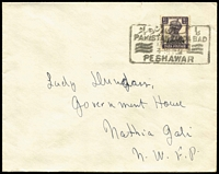 Lot 1641 [3 of 6]:1946-49 Selection incl 1949 Registered cover from Quetta, also covers from Kohat, Peshawar, Wah, plus 1948 airmail cover to USA from Rawalpindi with KGVI 2a & 1r. Generally fine. (6)