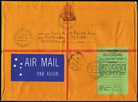 Lot 1436 [2 of 2]:1970 (Jul 28) Registered airmail cover to Israel with attractive philatelic franking and handstamped 'Inspected/and Safe for/Transmission' handstamp (and signed), green Customs label, Jerusalem arrival backstamp. Rare anti-terrorism mail.