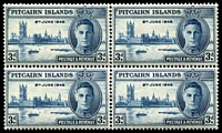 Lot 1378:1946 Victory 3d block of 4 with one unit Flagstaff flaw, SG #10a, Cat £60.