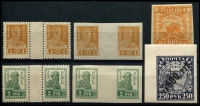 Lot 493 [2 of 2]:1912-23 Selection with 1912-18 15k block of 25, some units with centre (blue) partially missing, 1923 unissued 1r ochre (Worker) & 2r green (Peasant) in perf & imperf gutter pairs. [See note after SG 324.] (7 items)