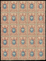 Lot 493 [1 of 2]:1912-23 Selection with 1912-18 15k block of 25, some units with centre (blue) partially missing, 1923 unissued 1r ochre (Worker) & 2r green (Peasant) in perf & imperf gutter pairs. [See note after SG 324.] (7 items)