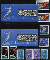 Lot 496 [1 of 2]:1945-64 Range incl 1945 Battle of Moscow 60k (2 CTO blocks of 4, one with blurred printing), 1947 29th Anniv of Revolution 30k imperf strip of 3 MUH, 1962 Cosmonauts 1r perf & 1r imperf (MUH), several other perf/imperf issues. (37).