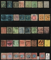 Lot 294 [1 of 3]:Accumulation from NSW incl imperf 1853 3d, few optd 'OS', SA 1891-93 5d on 6d (7, incl block of 4 with 3 units MUH), Vic incl 9d on 10d, 8d on 9d, few mounted issues, few 'STAMP/DUTY' opts, Postage Dues, etc. Condition mixed. (150+)