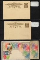 Lot 297 [3 of 3]:Postal Stationery Collection from Queensland Postal Cards incl 1889-91 1d, 2d & 3d also 1d & 3d both handstamped 'SPECIMEN', 1891-92 1½d+1½d Reply card, 1890-96 PTPO group 1d (3), 2d (3), South Australia 1883 1d+1d with Reply card, 1893-98 1d (2, one opts 'OS'), also 2 unused Zieher cards, Western Australia 1879 1½d Postal Card, 1893 1½d on 3d green. Generally fine, all unused. (25)