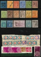 Lot 365 [2 of 2]:Revenue Issues from NSW with Relief Tax 2/-, 10/-, Stamp Duty values to 10/-, £1 (5, incl strip of 3), 30/- (2), Decimal incl $5, Qld various to 5/- or $4, Vic various Stamp Duty to 45/-, £2 (3) & £10, Decimal issues incl $4 (3), $5 (6), $10 (3, one mint), Tax Installments incl 9d (15), also 60c, $3 & $10 with tabs (MUH), many on piece. Mixed condition. (Approx 100).