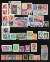 Lot 365 [1 of 2]:Revenue Issues from NSW with Relief Tax 2/-, 10/-, Stamp Duty values to 10/-, £1 (5, incl strip of 3), 30/- (2), Decimal incl $5, Qld various to 5/- or $4, Vic various Stamp Duty to 45/-, £2 (3) & £10, Decimal issues incl $4 (3), $5 (6), $10 (3, one mint), Tax Installments incl 9d (15), also 60c, $3 & $10 with tabs (MUH), many on piece. Mixed condition. (Approx 100).