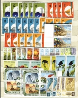 Lot 348 [2 of 4]:Accumulation incl Christmas Island 1968 Fish (10, CTO),1972-73 Ships (14, MUH), Nauru 1978 Provisionals (4, MUH), Norfolk Island 1962 Fish (6), 1967-68 Ships (14, MUH), plus selection of CTO commems & defins, PNG incl 1952-58 10/- Map, £1 Fisherman (2, used) 1958-60 1/7d Cattle (MUH), range of CTO commems & defins. (100s)