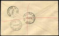 Lot 794 [3 of 3]:SA Stamp Company KGVI 3d Die I on illustrated FDC to Sydney also 1938 (20 Apr) 1½d maroon block of 4 on plain registered cover from St. Kilda Rail. (2)