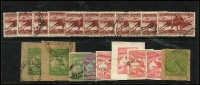 Lot 140 [1 of 2]:1913-80 Accumulation in small envelopes incl KGV selection few Heads incl Single Wmk 1d green with wmk inv, 1½d brown 'HAI.F' variety, 1934 Vic Centenary 1/- (12), 1959-64 Cattle (11), range of £.s.d. & decimal low values (some with varieties), various Postal Stationery cut-outs. Duplication on several vallues. Mixed condition. (100s)