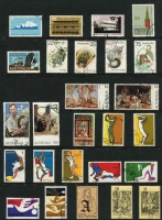 Lot 162 [1 of 2]:1966-89 Used collection on 35+ Hagners incl 1971 Christmas (singles), booklet issues with tabs, se-tenant pairs & strips, few scarce perfs incl Navigators $1 P14¾, few paper varieties. (100s)