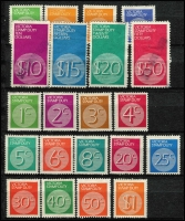 Lot 145 [2 of 5]:Revenue Stamps small accumulation from NSW to 5/- (2), 6/-, Qld few 'Adhesive Duty' to $4 some with security underprint, S.A, Tas, Vic few 'CATTLE' opts to 3/-, 1966 Stamp Duty various to $50, W.A. various 1966 to $1. Plus small collection of used Postage Dues to 5/-. Generally fine. (180+)