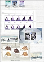 Lot 310 [2 of 3]:2008-13 Miniature Sheets & Sheetlets Collection in as new 64 page 'Prinz' stockbook incl 2008 (Aug) Gold Medal Winners sheetlets (14), 2010 Colonial Heritage $5 Sheetlet, 2013 $10 Stamp Centenary M/S, 1st Banknote Centenary M/S, etc. . (100+ items)