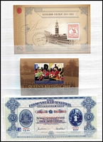 Lot 310 [3 of 3]:2008-13 Miniature Sheets & Sheetlets Collection in as new 64 page 'Prinz' stockbook incl 2008 (Aug) Gold Medal Winners sheetlets (14), 2010 Colonial Heritage $5 Sheetlet, 2013 $10 Stamp Centenary M/S, 1st Banknote Centenary M/S, etc. . (100+ items)