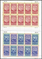 Lot 310 [1 of 3]:2008-13 Miniature Sheets & Sheetlets Collection in as new 64 page 'Prinz' stockbook incl 2008 (Aug) Gold Medal Winners sheetlets (14), 2010 Colonial Heritage $5 Sheetlet, 2013 $10 Stamp Centenary M/S, 1st Banknote Centenary M/S, etc. . (100+ items)