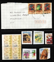 Lot 343 [1 of 2]:Varieties Group incl several decimal issues with grossly misplaced perfs, possible missing colours, also 1998 45c 'Roses' Greeting stamps imperf block of 4 from booklet. (19 items).