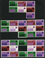 Lot 216 [1 of 2]:1971 7c Christmas six blocks of 7 incl pack that has been resealed. Retail150++. BW #572-85. (6 items)