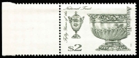 Lot 377 [1 of 2]:1995 Fifty Years of the National Trust $1 & $2 perforated Plate Proofs in deep olive-green, BW #1841PP-42PP, Cat $800, marginal examples, mild bends. Seldom offfered. (2)