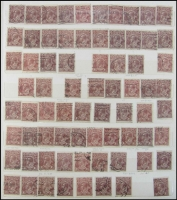 Lot 192 [1 of 2]:1½d Brown Accumulation in Chinese stockbook with many shades, some varieties noted, perf 'OS' group. Appear to be Single wmk issues. Mixed condition. (100s)