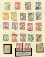 Lot 275 [2 of 2]:Collection incl 6d blue (3), 6d chestnut (5, incl 3 perf 'OS'), 9d (6), 1/- (3), 2/- brown (2), 5/- (2, both CofA Wmk, one CTO), 10/- (3rd Wmk) also 3rd Wmk £2 black & rose optd 'SPECIMEN' Type C. Mixed condition. (39)