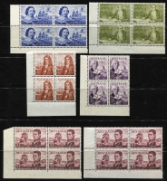 Lot 710 [2 of 2]:1963-64 Navigators 4/- to £2 in lower left corner blocks of 4, (10/- & £1 are cream paper), plus £1 white paper corner block of 4, BW #404-09, Cat $1,000+. (28)