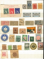 Lot 422 [2 of 3]:1850s-1900s Accumulation incl Newspaper Stamps, Postage Dues, Stationery cut-outs, also Austro-Hungarian Military Post, Lombardy & Venetia, Austrian POs in Turkish Empire, plus few Revenues, and few German items. Mixed condition. (100s)