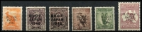 Lot 691 [3 of 3]:1946-49 Overprints incl both 5/-. BW #J1-8, Cat $385. (8)