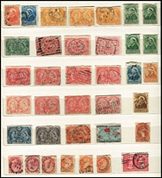 Lot 433 [1 of 2]:QV-KGV Accumulation in album with strength in QV Small Queens, 1897 Jubilee various to 20c, later QV Maple Leaves to 8c & Numerals to 10c, range of Edwards to 10c, KGV various to 50c. Condition is very mixed. (100s)