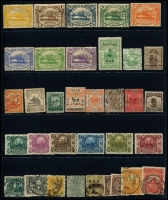 Lot 439:Locals Array incl Amoy, Chefoo, Chungking, Foochow, Kewkiang, Shanghai, Wuhu, also a few early Republic issues; Cat Approx £400. Mixed condition. (34)